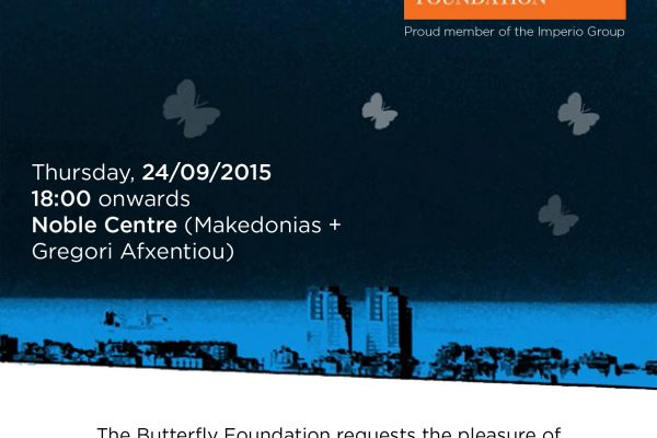 butterfly-rooftop-party-01